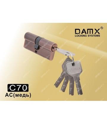 Цилиндровый механизм DAMX Перфорированные ключ-ключ C70 мм Медь (AC)