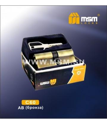 Цилиндровый механизм MSM C60 мм Бронза (AB), латунь Перфорированный ключ-ключ