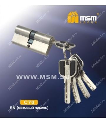 Цилиндровый механизм MSM C70 мм Матовый никель (SN), латунь Перфорированный ключ-ключ