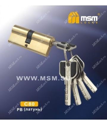 Цилиндровый механизм MSM C80 мм Полированная латунь (PB), латунь Перфорированный ключ-ключ