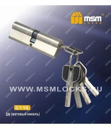 Цилиндровый механизм MSM C110 мм Матовый никель (SN), латунь Перфорированный ключ-ключ