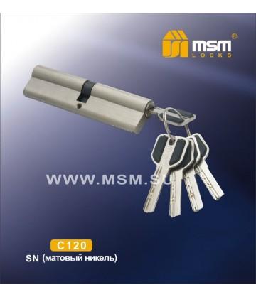 Цилиндровый механизм MSM C120 мм Матовый никель (SN), латунь Перфорированный ключ-ключ
