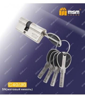 Цилиндровый механизм MSM C40/30 мм Матовый никель (SN), латунь Перфорированный ключ-ключ