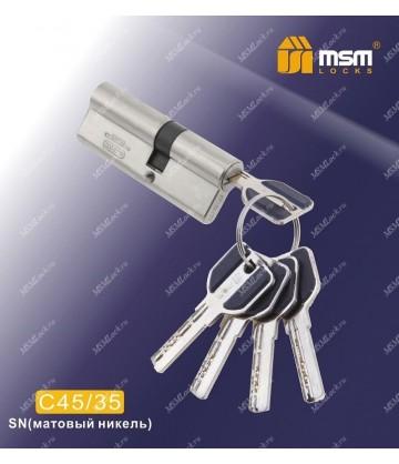 Цилиндровый механизм MSM C45/35 мм Матовый никель (SN), латунь Перфорированный ключ-ключ