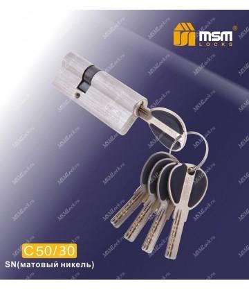 Цилиндровый механизм MSM C50/30 мм Матовый никель (SN), латунь Перфорированный ключ-ключ