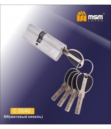 Цилиндровый механизм, латунь Перфорированный ключ-ключ C55/45 мм Матовый никель (SN)