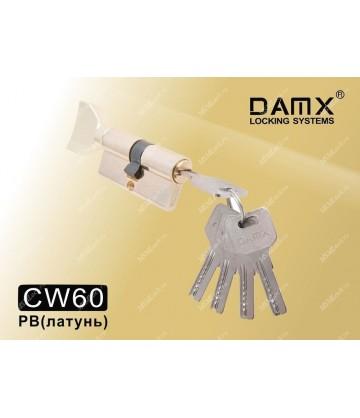 Цилиндровый механизм DAMX Перфорированный ключ-вертушка CW60 мм Полированная латунь (PB)