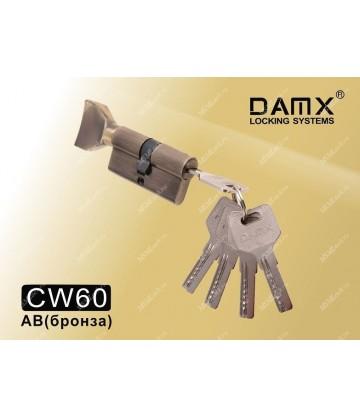 Цилиндровый механизм DAMX Перфорированный ключ-вертушка CW60 мм Бронза (AB)