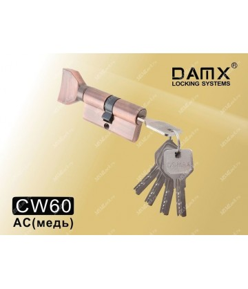 Цилиндровый механизм DAMX Перфорированный ключ-вертушка CW60 мм Медь (AC)