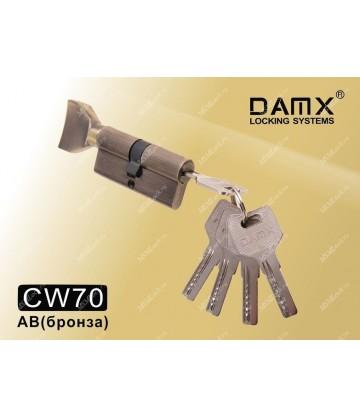 Цилиндровый механизм DAMX Перфорированный ключ-вертушка CW70 мм Бронза (AB)