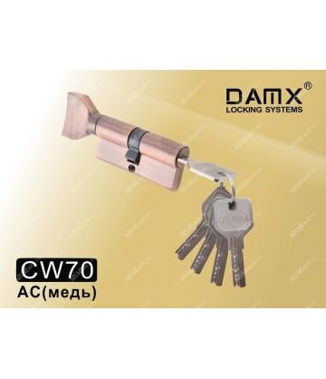 Цилиндровый механизм DAMX Перфорированный ключ-вертушка CW70 мм Медь (AC)