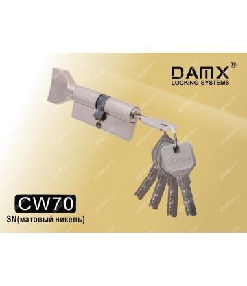 Цилиндровый механизм DAMX Перфорированный ключ-вертушка CW70 мм Матовый никель (SN)