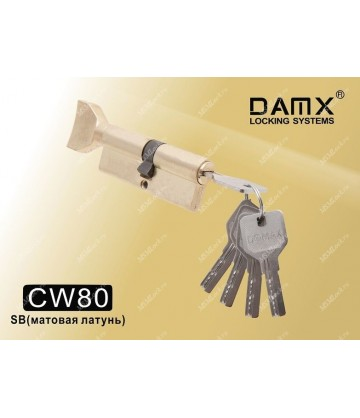 Цилиндровый механизм DAMX Перфорированные ключ-вертушка CW80 мм Матовая латунь (SB)