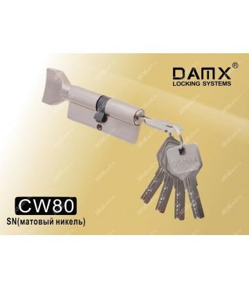 Цилиндровый механизм DAMX Перфорированные ключ-вертушка CW80 мм Матовый никель (SN)