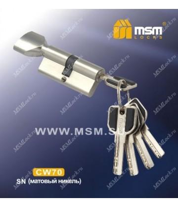 Цилиндровый механизм MSM CW70 мм Матовый никель (SN), латунь Перфорированный ключ-вертушка