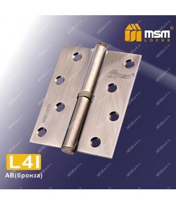 Петля MSM съемная 100 мм без колпачка ЛЕВАЯ L4I Бронза (AB)
