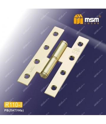 Петля MSM съемная 110-I без колпачка ПРАВАЯ R110 мм Полированная латунь (PB)