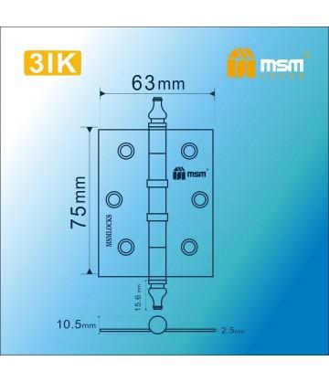 Петля универсальная 75 мм с колпачком MSM 3IK Полированная латунь (PB)