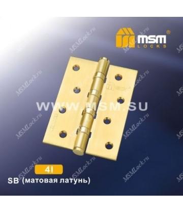 Петля MSM универсальная 100 мм без колпачка 4I Матовая латунь (SB)