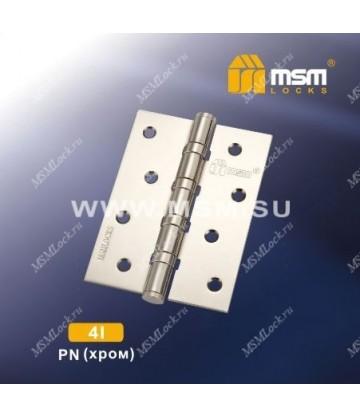 Петля MSM универсальная 100 мм без колпачка 4I Хром (CP)