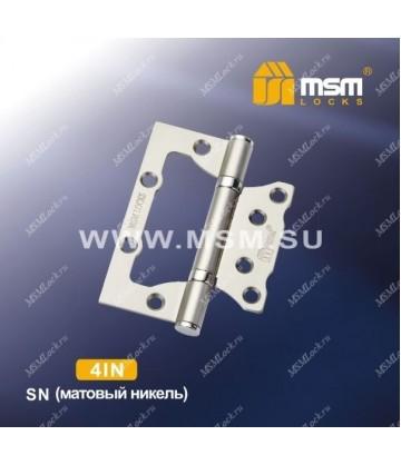 Петля MSM универсальная 100 мм (4IN) без врезки Матовый никель (SN)