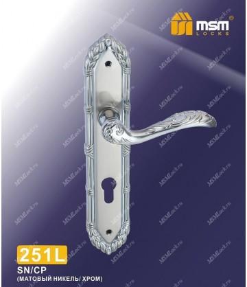 Ручка на планке MSM 251 L Матовый никель / Хром (SN/CP)