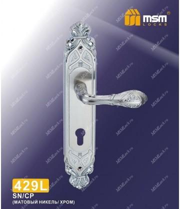 Ручка на планке MSM 429 L Матовый никель (SN)