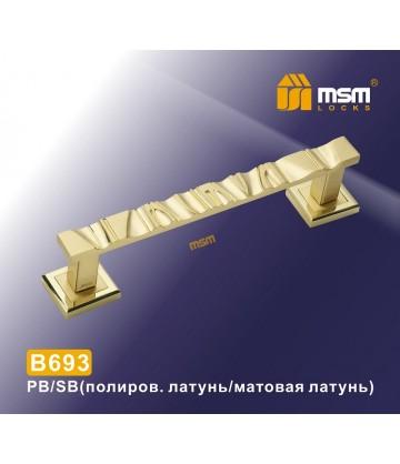 Ручка скоба B693 PB/SB
