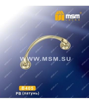 Ручка скоба B405 Полированная латунь (PB)