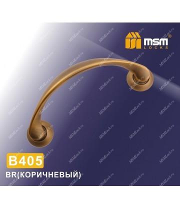 Ручка скоба B405 Матовый коричневый (MBR)