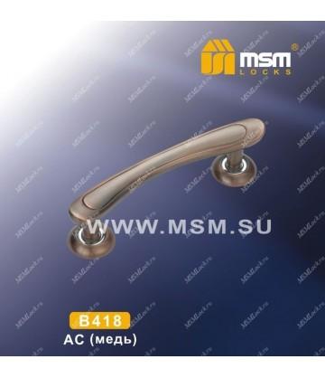 Ручка скоба B418 Медь (AC)