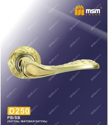 Дверная ручка MSM на розетке D250 Полированная латунь / Матовая латунь (PB/SB)