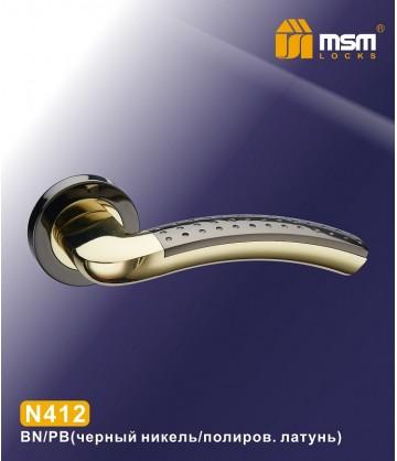 Ручки MSM N412 Черный Никель / Полированная латунь (BN/PB)
