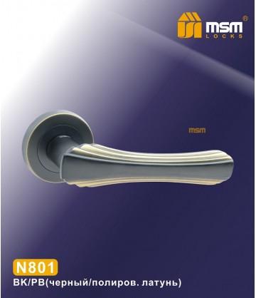 Ручки MSM N801 Черный / Полированное латунь (BK/PB)