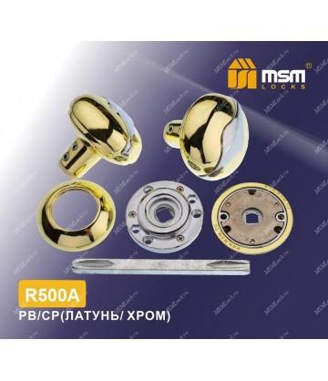 Ручка MSM R500A, разъемная Полированная латунь / Хром (PB/CP)