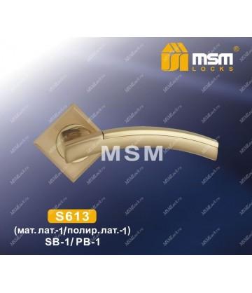 Ручка на розетке S613 Матовая латунь1 / Полированная латунь1 (SB1/PB1)