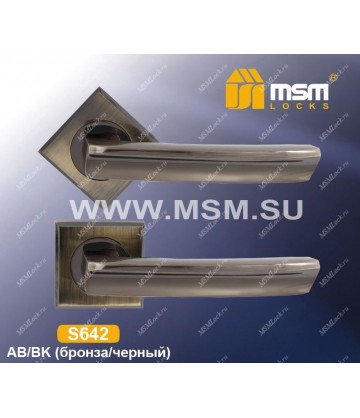 Ручки MSM S642 Бронза (AB)