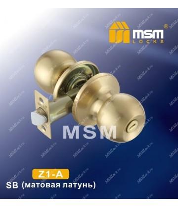 Ручка MSM защелка (шариковая) Z1 Матовая латунь (SB) Сантехническая (A)