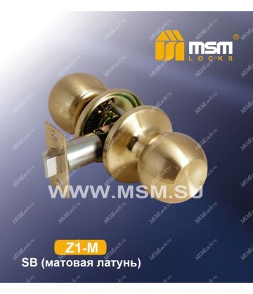 Ручка MSM защелка (шариковая) Z1 Матовая латунь (SB) Межкомнатная (M)