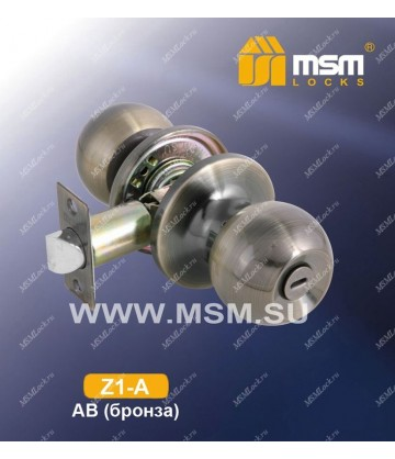 Ручка MSM защелка (шариковая) Z1 Бронза (AB) Сантехническая (A)