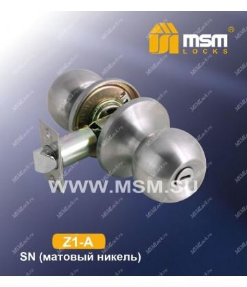 Ручка MSM защелка (шариковая) Z1 Матовый никель (SN) Сантехническая (A)
