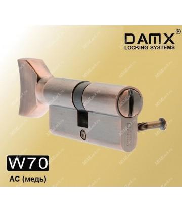 Сантехнический цилиндр DAMX W70 Медь (AC)