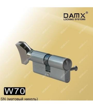 Сантехнический цилиндр DAMX W70 Матовый никель (SN)