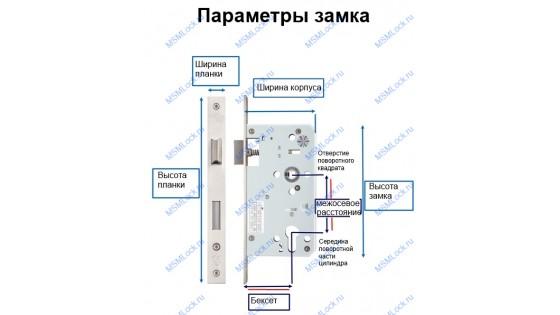Конструкция и размеры дверного замка