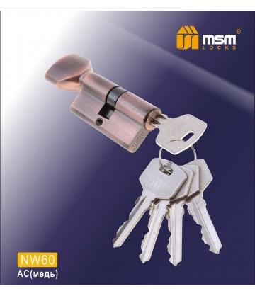 Цилиндровый механизм (личинка замка) MSM ключ-вертушка латунь