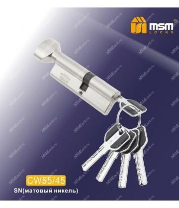 Цилиндровый механизм (личинка замка) MSM перфо ключ-вертушка латунь